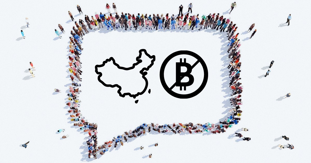 China and other countries start banning bitcoin.